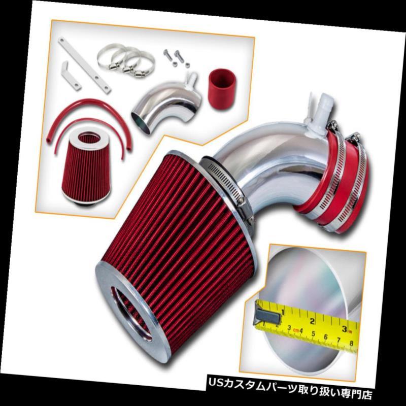 エアインテーク インナーダクト 10-12年ヒュンダイジェネシスクーペ2.0Lターボ冷たい空気吸入キット+ドライレッドフィルター FOR 10-12 Hyundai Genesis Coupe 2.0L Turbo COLD AIR INTAKE KIT+ DRY RED FILTER