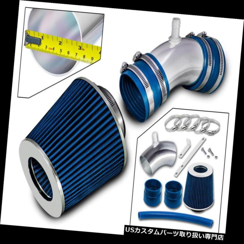 エアインテーク インナーダクト ショートラムエアインテークキット+ブルードライフィルター06-08ソナタ3.3L DOHC V6用 Short Ram Air Intake Kit + BLUE DRY Filter For 06-08 Sonata 3.3L DOHC V6