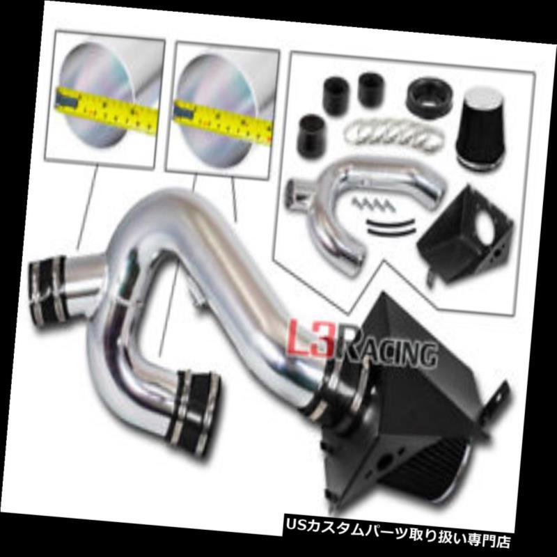 エアインテーク インナーダクト 12-14フォードF150 3.5L V6エコブーストターボ用のブラックコールドシールドシールドエアインテークキット BLACK Cold heat Shield Air Intake Kit For 12-14 Ford F150 3.5L V6 Ecoboost Turbo