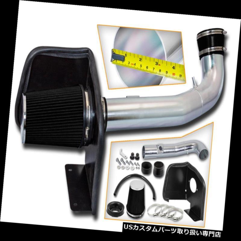 エアインテーク インナーダクト コールドシールドエアインテークキット+ 09-13シボレーシルバラード1500 V 8用ブラックフィルター Cold Shield Air Intake Kit + Black FILTER For 09-13 Chevy Silverado 1500 V8