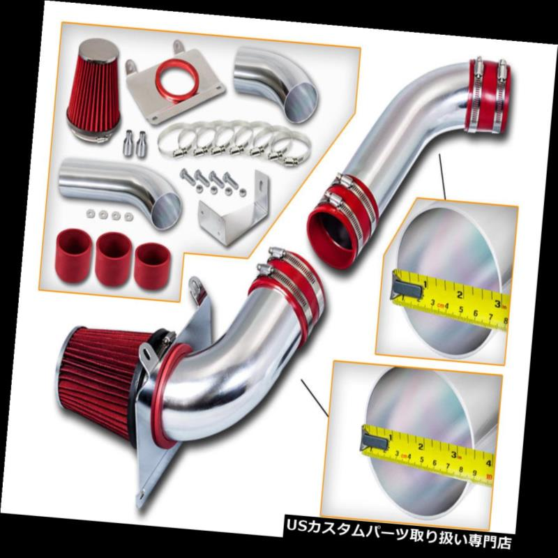 Cool Cold Air Intake Kit Red Filter+Polish Pipe for Ford 94-98 Mustang V6 3.8L