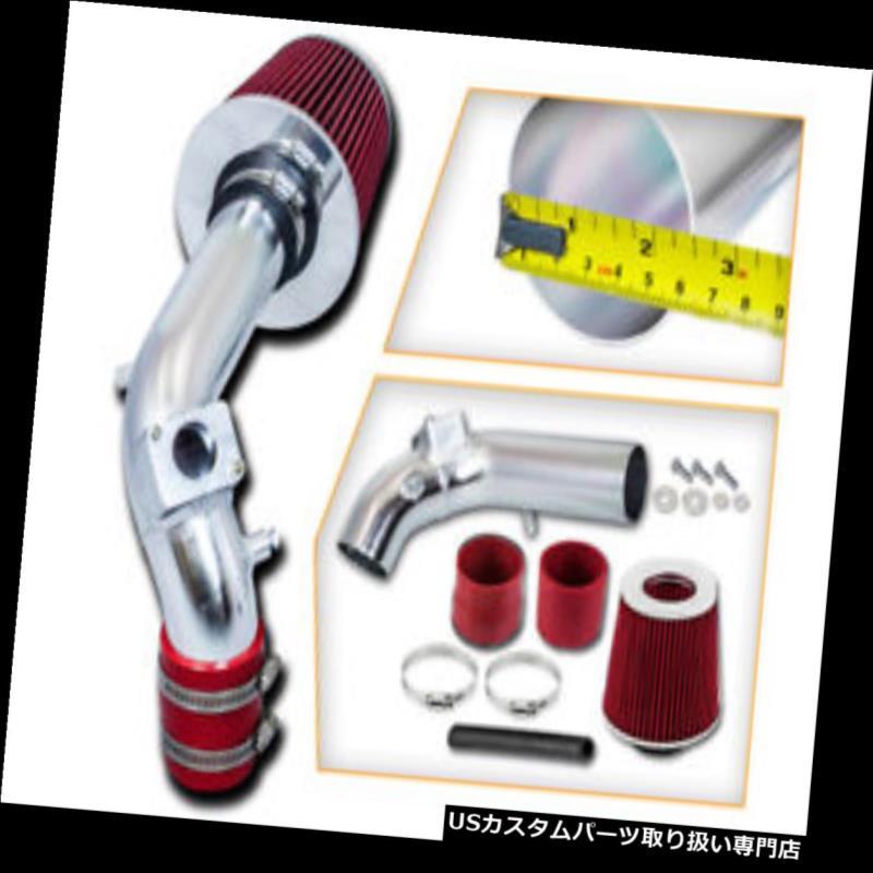 エアインテーク インナーダクト 三菱08-14ランサー2.0L 2.4L L4用Ramエアインテークシステム+ REDドライフィルター Ram Air Intake System+ RED Dry Filter for Mitsubishi 08-14 Lancer 2.0L 2.4L L4
