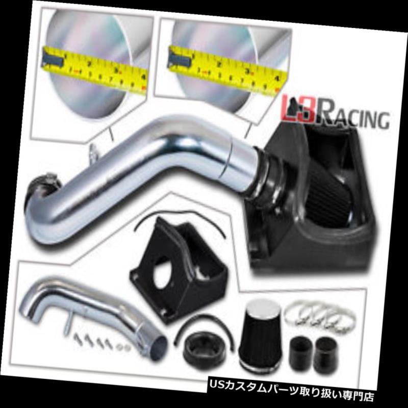 エアインテーク インナーダクト 冷風吸気キット+ 11-13フォードF150 5.0L V8のためのブラックフィルター熱シールド Cold Air Intake Kit + BLACK Filter Heat Shield For 11-13 Ford F150 5.0L V8