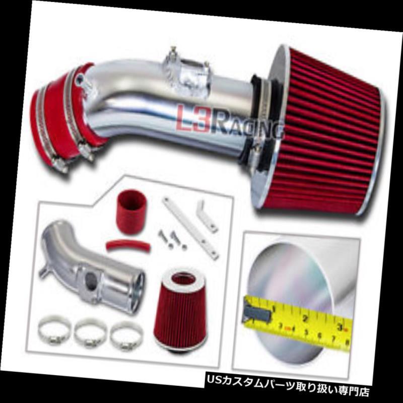 05-10 DODGE CHARGER MAGNUM CHRYSLER 300 2.7L V6 AIR INTAKE KIT+K/&N Blue Red 2P