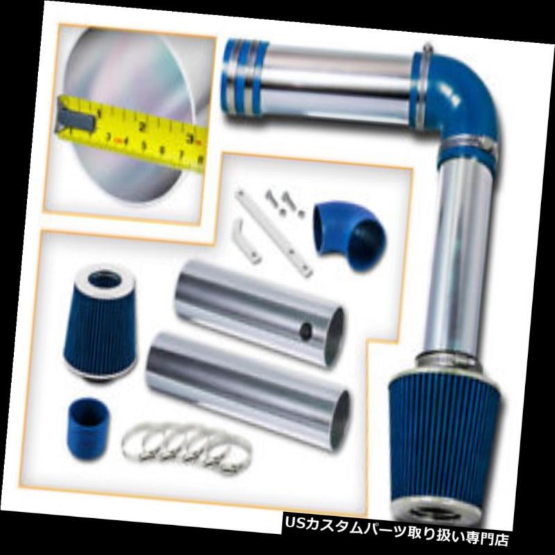 エアインテーク インナーダクト 05-08 ACURA RL 3.5L V6用ブルーコールドエアインテークインテークキット+エアフィルター BLUE COLD AIR INDUCTION INTAKE Kit + Air Filter For 05-08 ACURA RL 3.5L V6