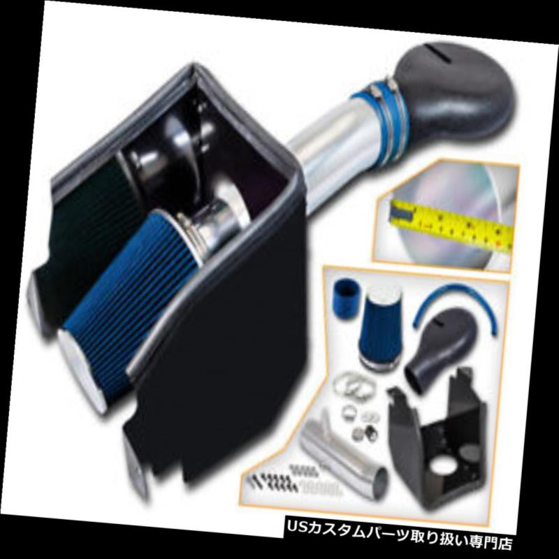 エアインテーク インナーダクト 冷熱シールドエアインテーク+ブルーフィルター(94-01用)Dodge Ram 1500 5.2L 5.9L V8 COLD HEAT SHIELD AIR INTAKE+ BLUE FILTER FOR 94-01 Dodge Ram 1500 5.2L 5.9L V8