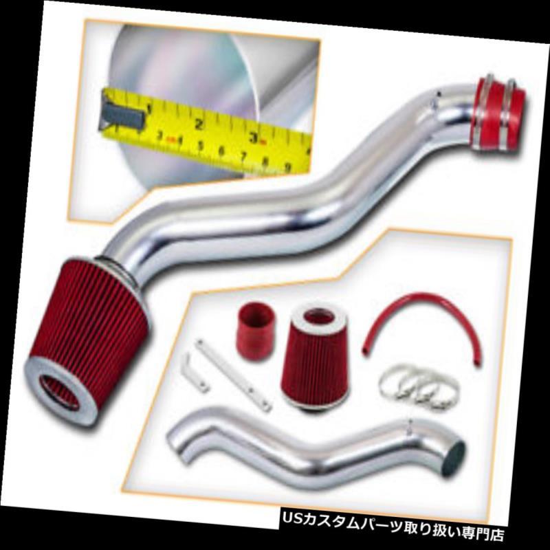 エアインテーク インナーダクト 97-01ホンダプレリュードベースSH 2.2L用Ram AIRインテークキット+ RED DRYフィルター Ram AIR INTAKE Kit + RED DRY Filter For 97-01 Honda Prelude Base SH 2.2L