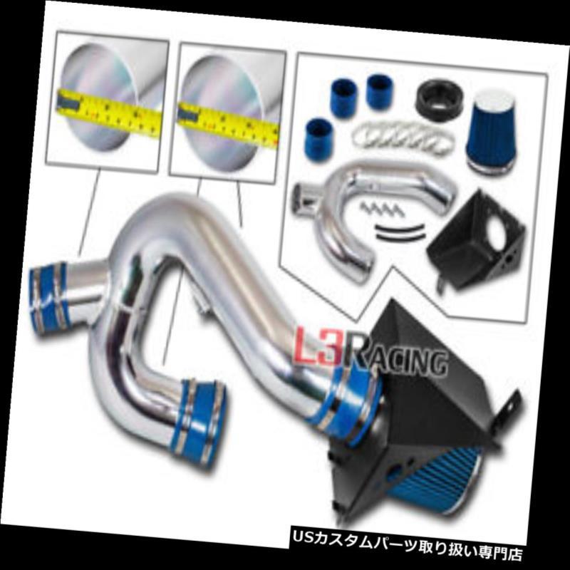 エアインテーク インナーダクト 12-14フォードF150 3.5L V6エコブーストターボ用ブルーコールドシールドシールドエアインテークキット BLUE Cold heat Shield Air Intake Kit For 12-14 Ford F150 3.5L V6 Ecoboost Turbo