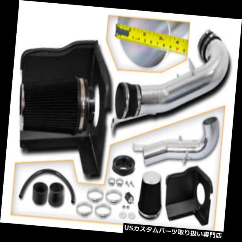エアインテーク インナーダクト 07-08シボレーシルバラードタホ4.8L 5.3L用ブラックコールドシールドエアインテークキット Black Cold Shield Air Intake Kit For 07-08 Chevrolet Silverado Tahoe 4.8L 5.3L