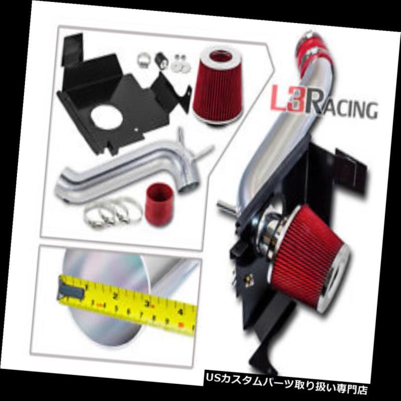 エアインテーク インナーダクト コールドシールドエアインテークキット+ 08-10ダッジチャレンジャー3.5L V6用レッドフィルター Cold Shield Air Intake Kit + Red Filter For 08-10 Dodge Challenger 3.5L V6