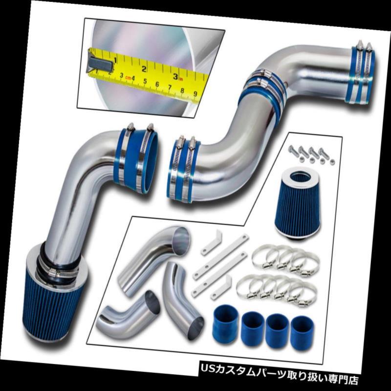 エアインテーク インナーダクト ブルーコールドエアインテークキット+ドライフィルター99-07シボレーシルバラード1500クラシック4.3 V6 BLUE COLD AIR INTAKE KIT +DRY FILTER 99-07 Chevy Silverado 1500 Classic 4.3 V6