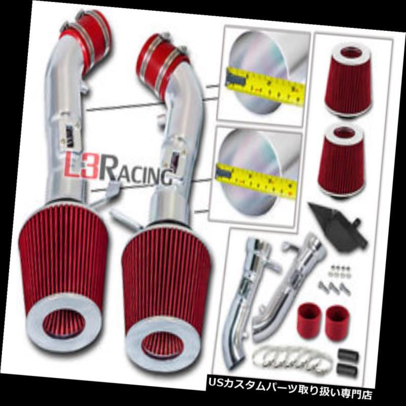 エアインテーク インナーダクト 08-13 G37 3.7L V6のための赤い熱シールドの空気取り入れ口+二重乾燥したフィルター RED Heat Shield Air Intake + Dual Dry Filter For 08-13 G37 3.7L V6