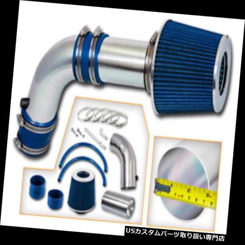 エアインテーク インナーダクト 03-06アキュラTSX用スポーツエアインテークキット+ブルードライフィルター ホンダアコード2.4L Sport Air Intake Kit + BLUE Dry Filter for 03-06 Acura TSX & Honda Accord 2.4L