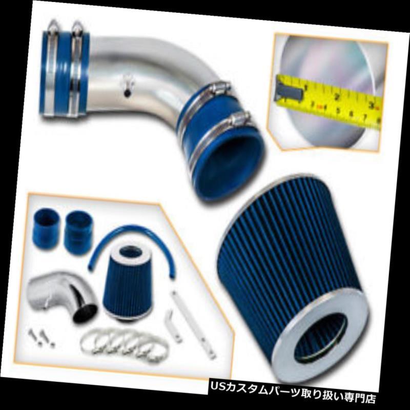 エアインテーク インナーダクト RAMエアインテークキット+ブルードライフィルター06 - 07モンテカルロSS V 8 5.3 L RAM AIR INTAKE KIT + BLUE DRY FILTER FOR 06-07 Monte Carlo SS V8 5.3L