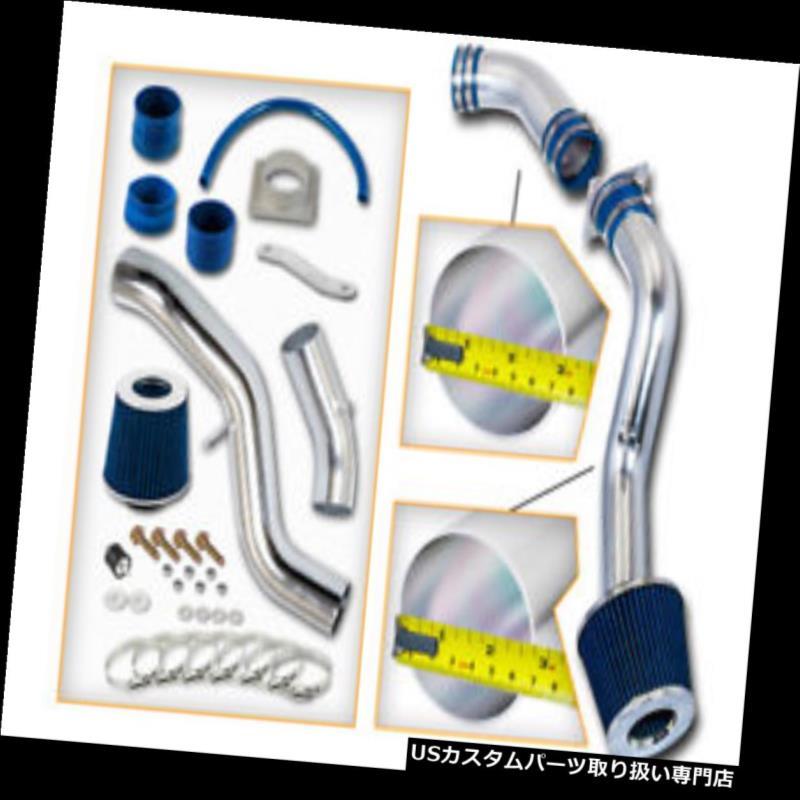 エアインテーク インナーダクト BLUE COLD AIRインテークキット+フィルターフィット03-06日産350Z 3.5 V6 Z33フェアレディクーペ BLUE COLD AIR INTAKE KIT+FILTER Fits 03-06 Nissan 350Z 3.5 V6 Z33 Fairlady Coupe