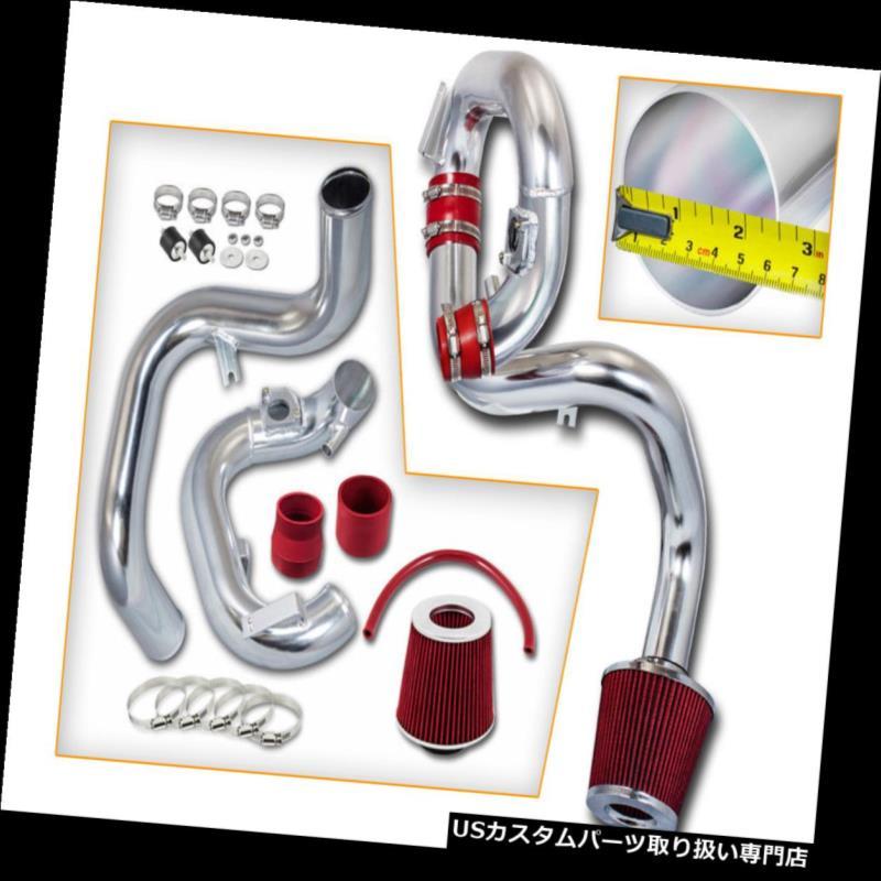 エアインテーク インナーダクト 赤く冷たい空気の吸入の誘導キット+ドライフィルターSCION 04-06 XA ist XB bB 1.5L RED COLD AIR INTAKE INDUCTION KIT+DRY FILTER SCION 04-06 XA ist XB bB 1.5L