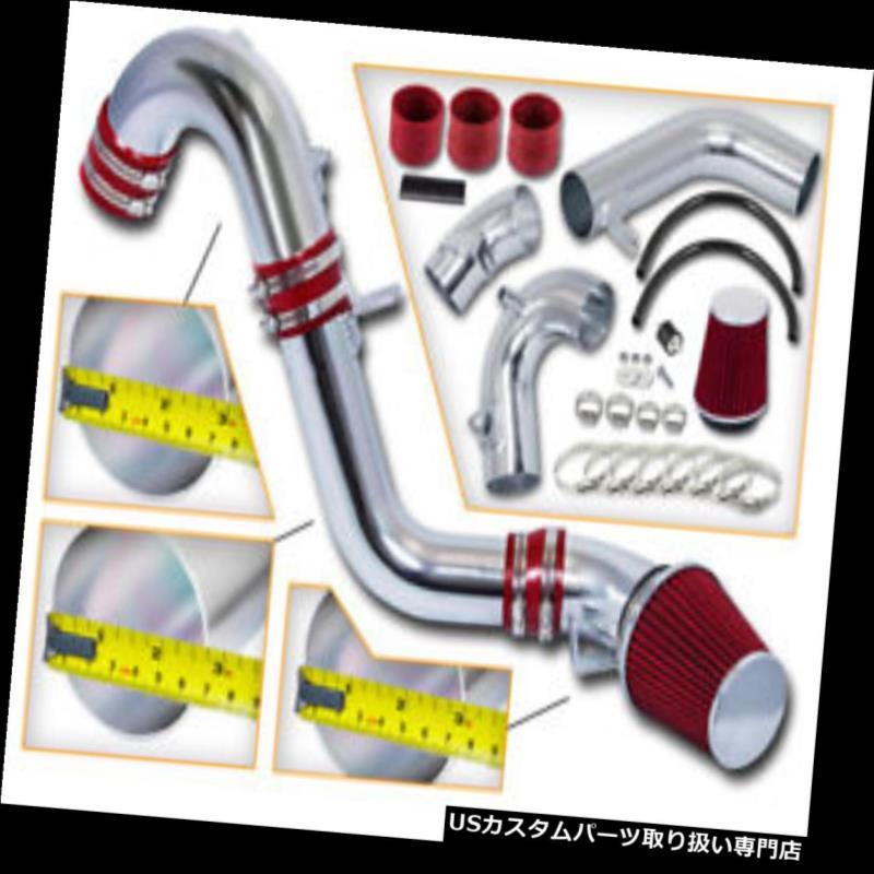 エアインテーク インナーダクト 12-15のホンダシビックSI 2.4Lのための赤の冷たい誘導の空気吸入のキット+フィルター適合 RED COLD INDUCTION AIR INTAKE KIT+Filter Fit For 12-15 Honda Civic SI 2.4L