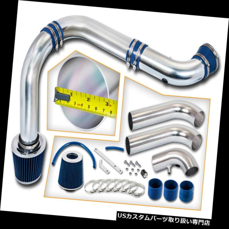 エアインテーク インナーダクト 青緑色の吸気キット+ DODGE 02-08 RAM 1500 4.7L V 8用のドライフィルター BLUE COLD AIR INTAKE KIT + DRY FILTER FOR DODGE 02-08 RAM 1500 4.7L V8