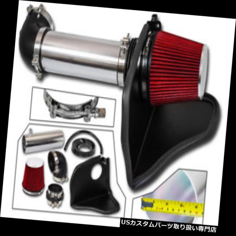 エアインテーク インナーダクト 05-10充電器マグナムHEMI 5.7 L 6.1 L V 8のための赤の冷たい空気の摂取キット+熱シールド RED COLD AIR INTAKE KIT + HEAT SHIELD FOR 05-10 Charger Magnum HEMI 5.7L 6.1L V8