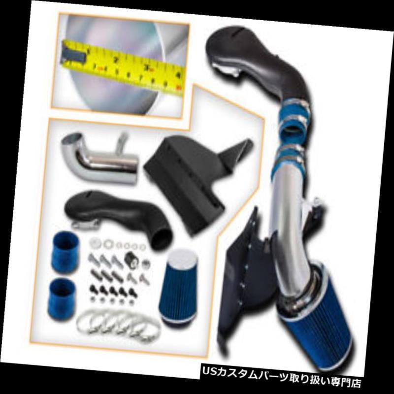 USエアインテーク インナーダクト 96-04 GMCソノマジミー4.3L V6用コールドヒートシールドエアインテークキット+ブルーフィルター Cold Heat Shield Air Intake Kit + BLUE Filter For 96-04 GMC Sonoma Jimmy 4.3L V6