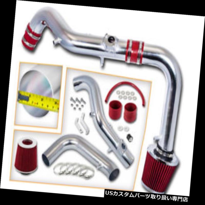 USエアインテーク インナーダクト レッドコールドインダクションエアインテークキット+ドライフィルターサイオン05-06 tCクーペ2.4L L4 RED COLD INDUCTION AIR INTAKE KIT+DRY FILTER Scion 05-06 tC Coupe 2.4L L4