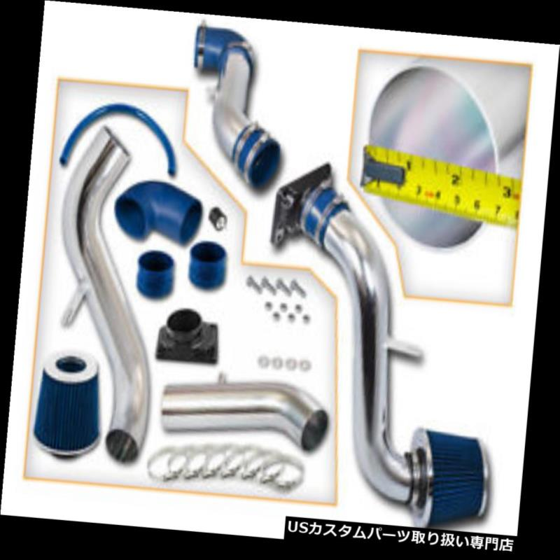 BLUE COLD AIR INTAKE KIT+DRY FILTER FOR 95-99 Mitsubishi Eclipse 2.0L Non-Turbo