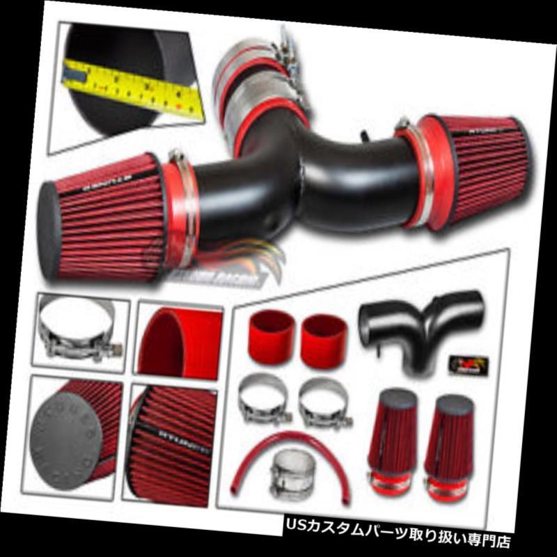 USエアインテーク インナーダクト マットブラックエアインテークキット+デュアルフィルター03-08 Ram1500 5.7L V8 HEMI用 MATTE BLACK AIR INTAKE KIT + DUAL FILTER For 03-08 Ram1500 5.7L V8 HEMI