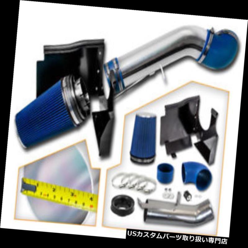 USエアインテーク インナーダクト 99-07 Silverado 1500 4.8L 5.3L 6.0L V8用冷熱シールドエアインテークキットブルー Cold Heat Shield Air Intake Kit BLUE For 99-07 Silverado 1500 4.8L 5.3L 6.0L V8