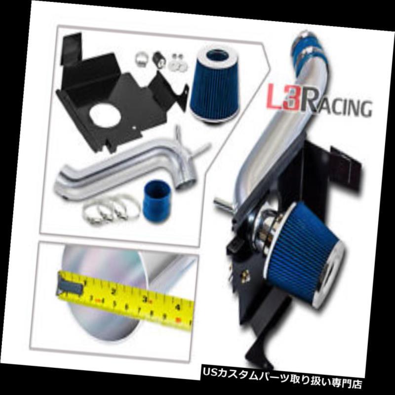 USエアインテーク インナーダクト 05-10クライスラー300セダン3.5L V6用ブルーコールドエアインテークキット+ヒートシールド Blue Cold Air Intake Kit + Heat Shield For 05-10 Chrysler 300 Sedan 3.5L V6