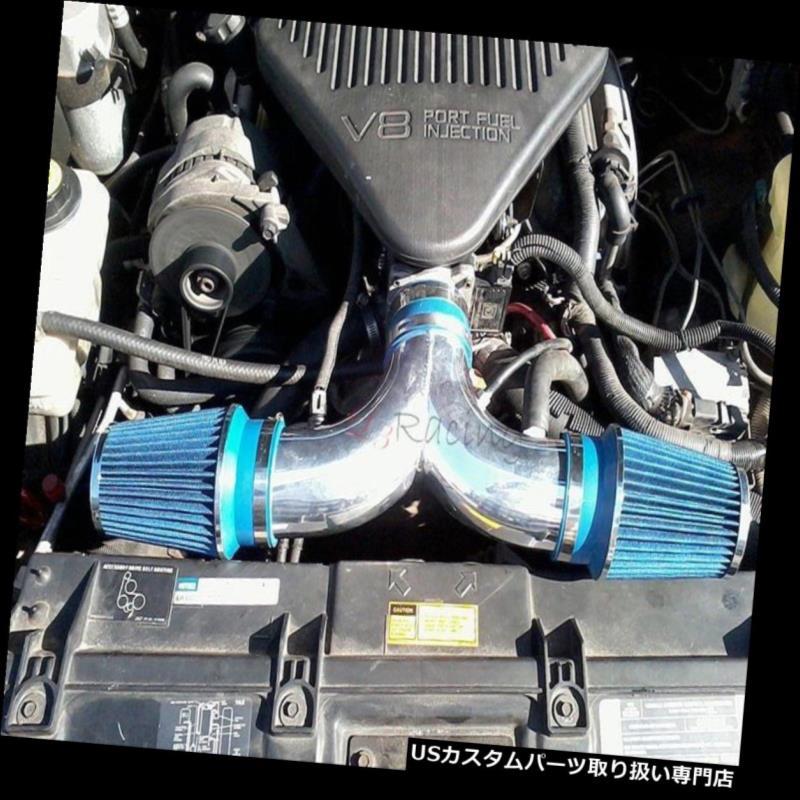 BLUE COLD AIR INTAKE KIT+FILTER FOR HONDA 08-12 Accord Coupe//Sedan 2.4L L4