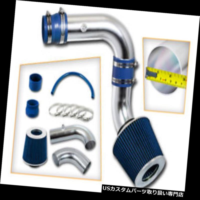 USエアインテーク インナーダクト ブルーコールドエアインテークキット+ドライフィルター(DODGE 00-05用)NEON 2.0L ES SXT R / T BLUE COLD AIR INTAKE KIT +DRY FILTER FOR DODGE 00-05 NEON 2.0L ES SXT R/T