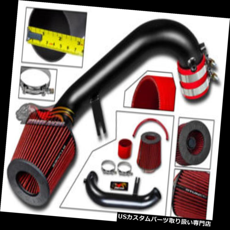 "Filter For 94-96 Roadmaster//Fleetwood 3.5/"" RED Dual Twin Short Ram Air Intake"