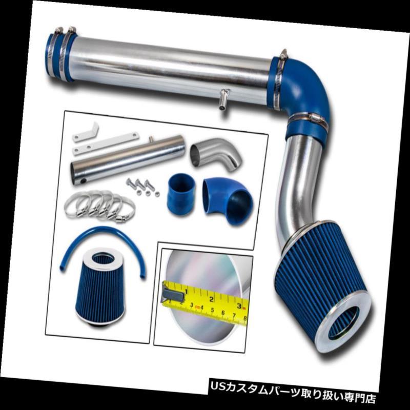 HEAT SHIELD INTAKE KIT+BLUE FILTER FOR 05-10 Charger Magnum HEMI 5.7L 6.1L V8