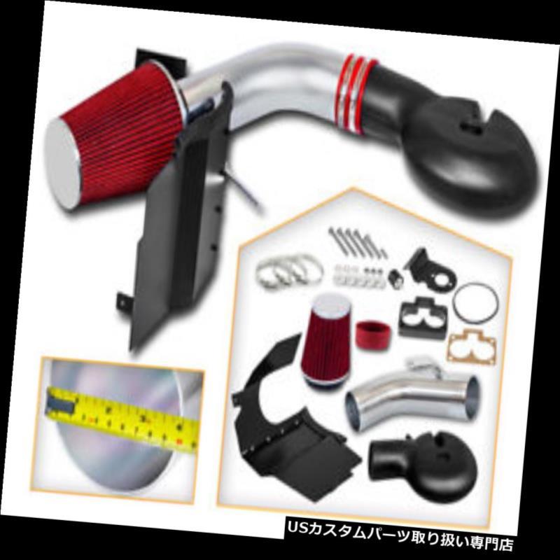 CF RED NEW 99 00 01 02-04 JEEP GRAND CHEROKEE 4.0L I6 4.7L V8 AIR INTAKE KIT S