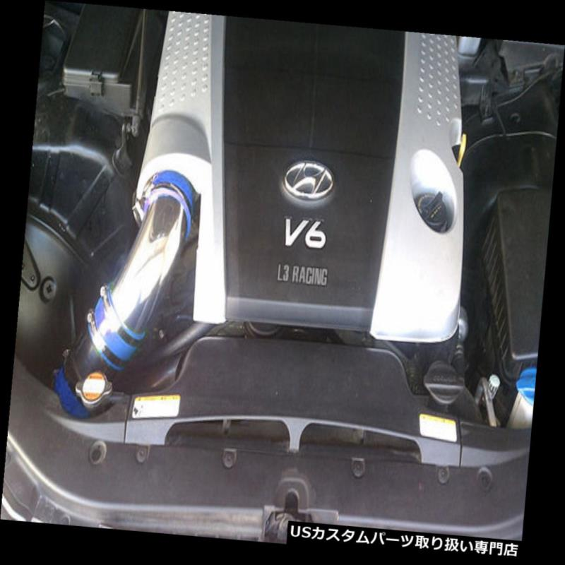 DRY FILTER FOR 05-09 Chrysler 300 Charger 3.5 V6 AIR INDUCTION INTAKE KIT