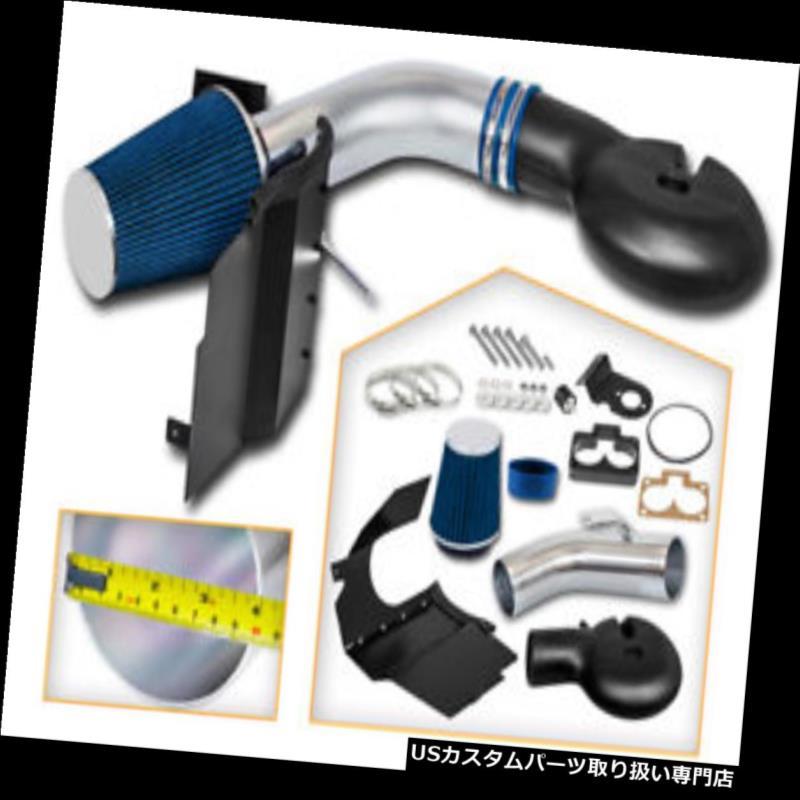 Cold Air Intake Kit BLUE Filter For 05-09 Dodge Charger Magnum 3.5L V6