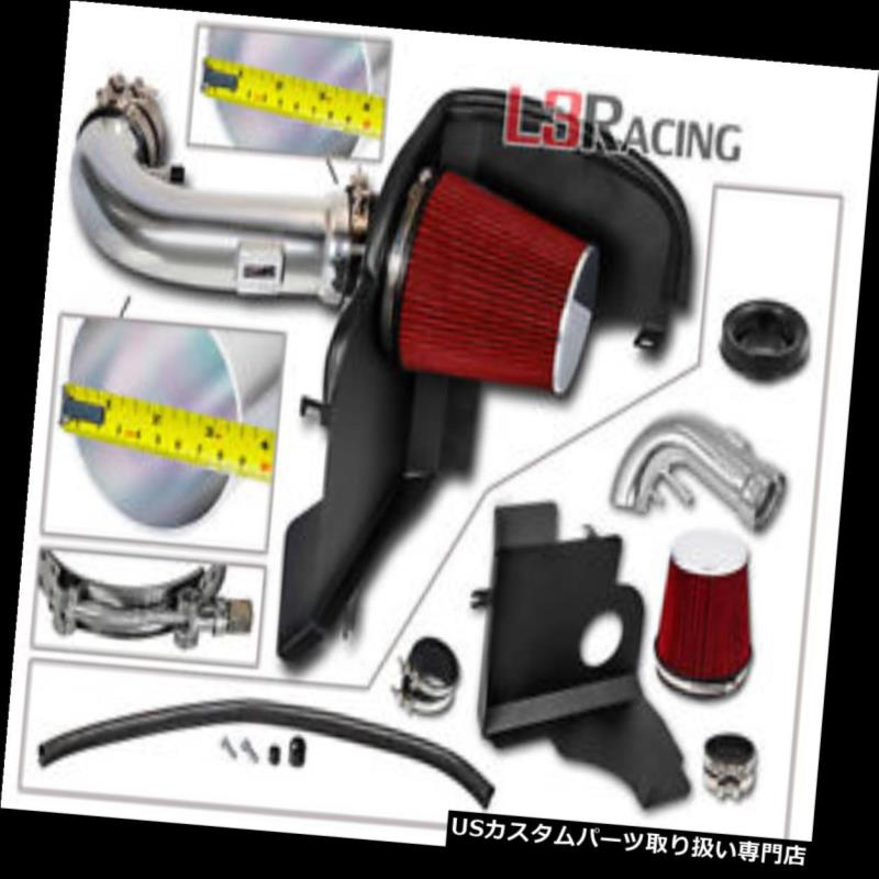 USエアインテーク インナーダクト 冷熱シールドエアインテークキット+ 11-14フォードマスタング5.0L V8のための赤いフィルター Cold Heat Shield Air Intake Kit + RED FIlter For 11-14 Ford Mustang 5.0L V8