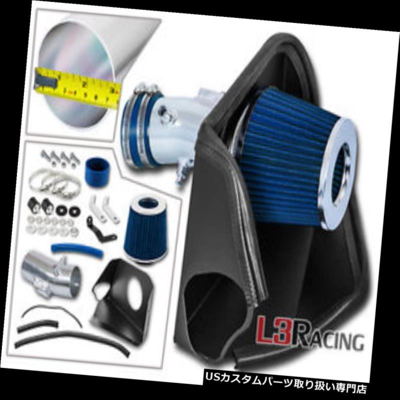 USエアインテーク インナーダクト 07-12 Altima 3.5L V6 SE SL SR用の青の空気吸入インテークキット+熱シールド BLUE Air Induction Intake Kit + Heat Shield For 07-12 Altima 3.5L V6 SE SL SR