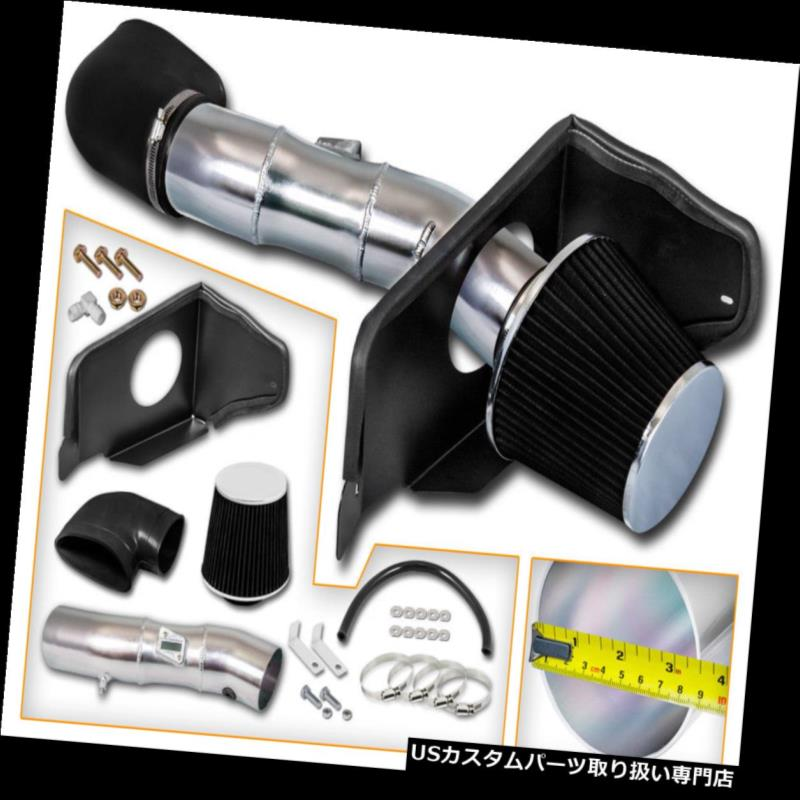 USエアインテーク インナーダクト ブラックコールドエアーインダクションインテークキット+ FORD 05-09用ドライフィルターMustang GT 4.6L V8 BLACK COLD AIR INDUCTION INTAKE KIT+DRY FILTER FOR FORD 05-09 Mustang GT 4.6L V8