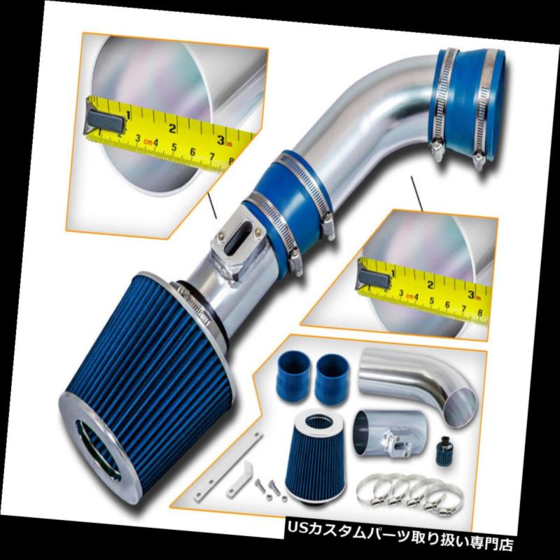USエアインテーク インナーダクト レーシングエアインテークシステム+ 08-12コロラド/キャニオン用ドライフィルター n 2.9L L4 3.7L L5 Racing Air Intake System + DRY Filter For 08-12 Colorado/Canyon 2.9L L4 3.7L L5