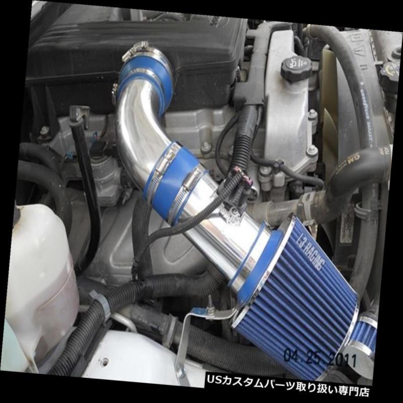 RED DRY Filter For 03-10 Dakota 3.7L V6 4.7L V8 SPORT AIR INTAKE Kit
