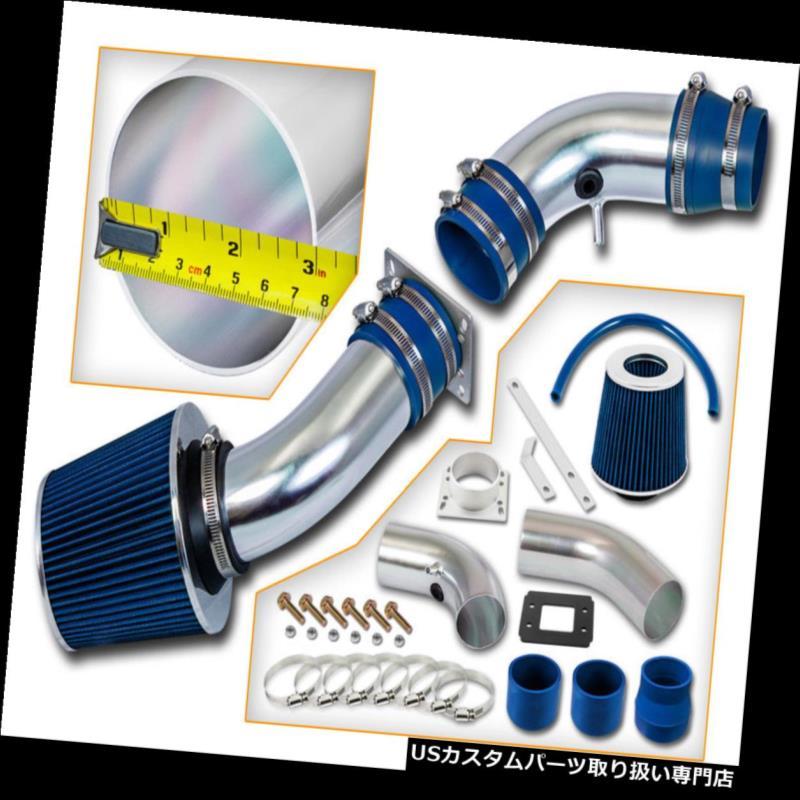 USエアインテーク インナーダクト 95-97フォードレンジャー/マツダB2300 2.3L L4用RAMエアインテークキット+ブルードライフィルター RAM AIR INTAKE KIT + BLUE DRY FILTER FOR 95-97 Ford Ranger / Mazda B2300 2.3L L4