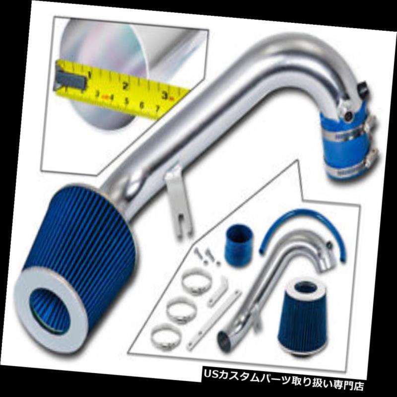 USエアインテーク インナーダクト 01-05 CIVIC VP / DX / LX / EX 1.7L L4のためのRAM AIR INDUCTIONの摂取量+青い乾燥フィルター RAM AIR INDUCTION INTAKE + BLUE DRY FILTER FOR 01-05 CIVIC VP/DX/LX/EX 1.7L L4