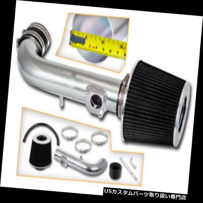 USエアインテーク インナーダクト 00-02トヨタカローラDOHC 1.8L L4用RAMエアインテークキット+ブラックドライフィルター RAM AIR INTAKE Kit + BLACK Dry Filter For 00-02 Toyota Corolla DOHC 1.8L L4