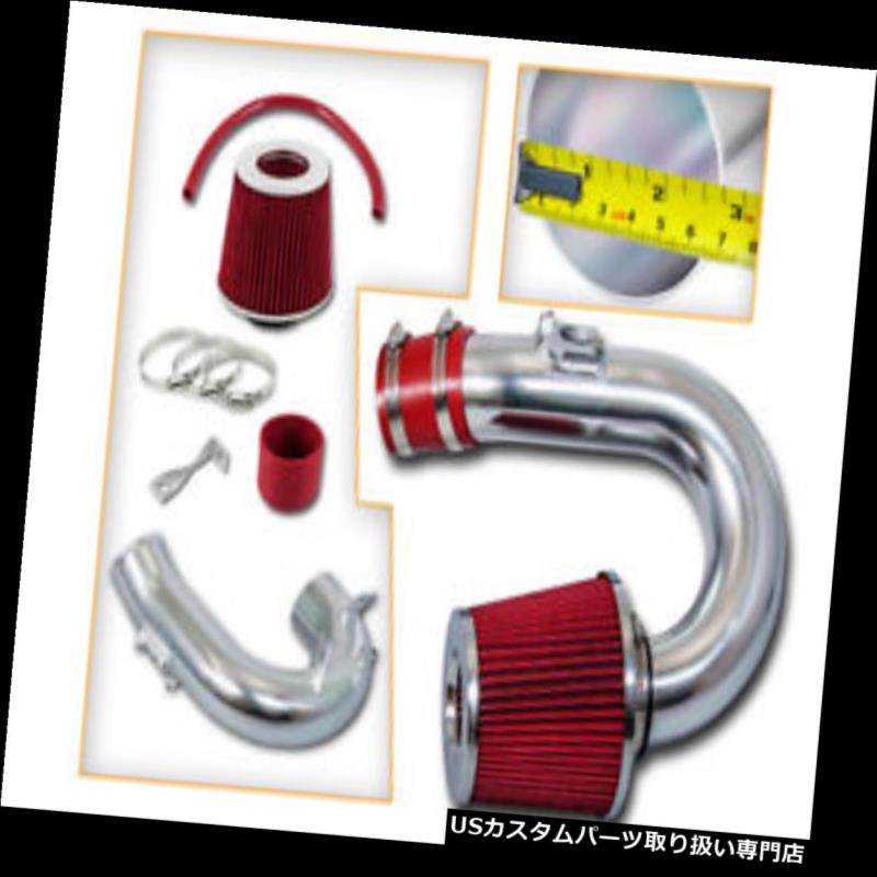 USエアインテーク インナーダクト 00-05トヨタセリカ2dr GT 1.8 VVT-i RAMエアインテークキット+ドライフィルター 00-05 Toyota Celica 2dr GT 1.8 VVT-i RAM AIR INTAKE KIT + DRY FILTER