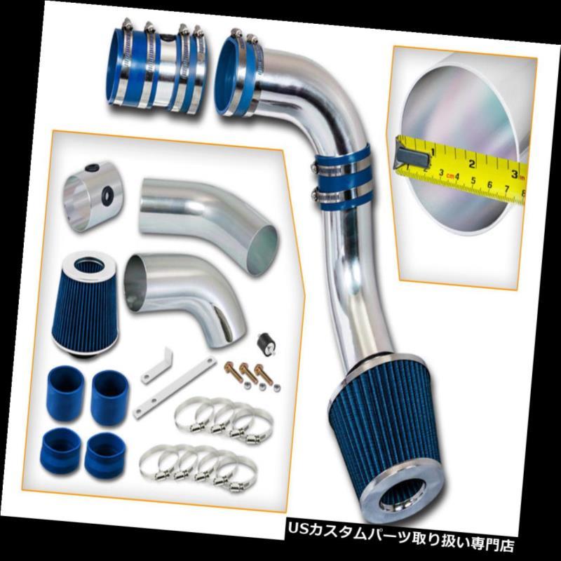 USエアインテーク インナーダクト ブルーコールドエアインテークキット+フィルターポンティアック99-05グランドAM /オールズモビルアレロ3.4L V6 BLUE COLD AIR INTAKE KIT+FILTER Pontiac 99-05 Grand AM/Oldsmobile Alero 3.4L V6