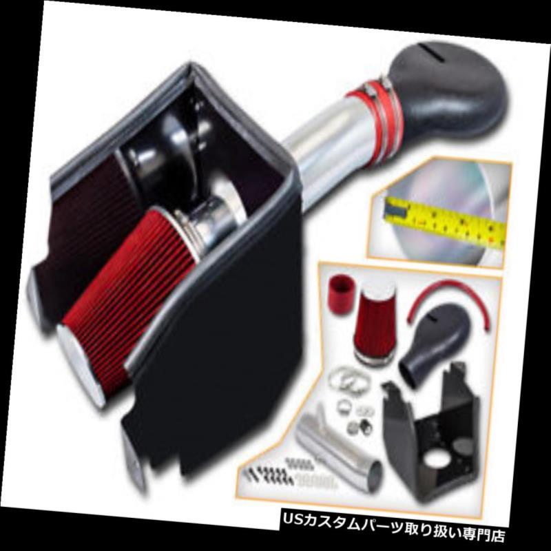 USエアインテーク インナーダクト 冷熱シールドエアインテーク レッドフィルター 94-02用 Dodge Ram 2500ピックアップ5.9L V8 COLD HEAT SHIELD AIR INTAKE RED FILTER FOR 94-02 Dod