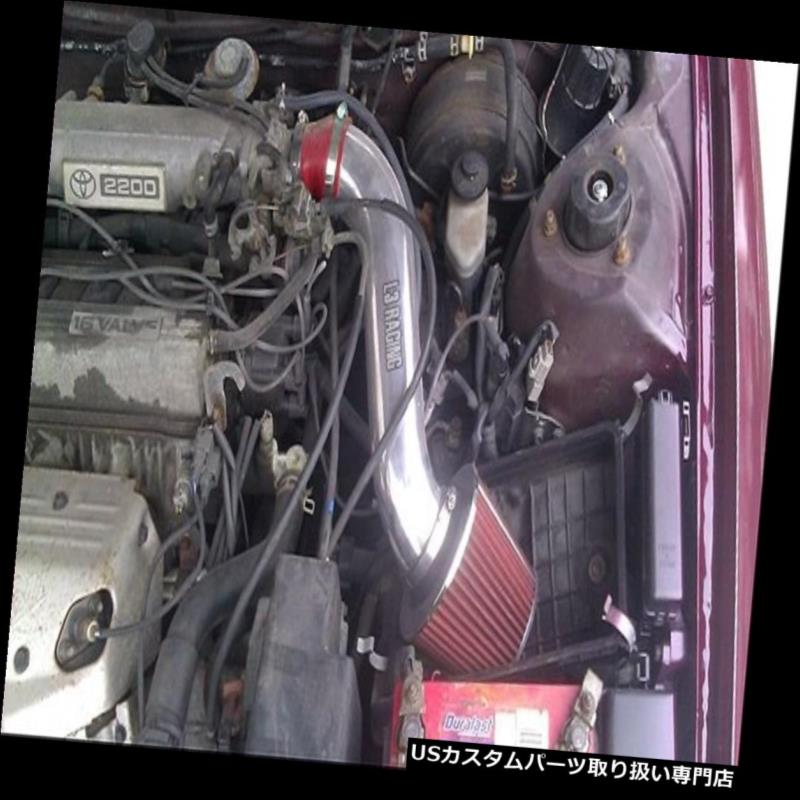K/&N+BLACK RED 02-07 DODGE RAM 1500 3.7L V6 FULL COLD AIR INTAKE KIT STAGE 3