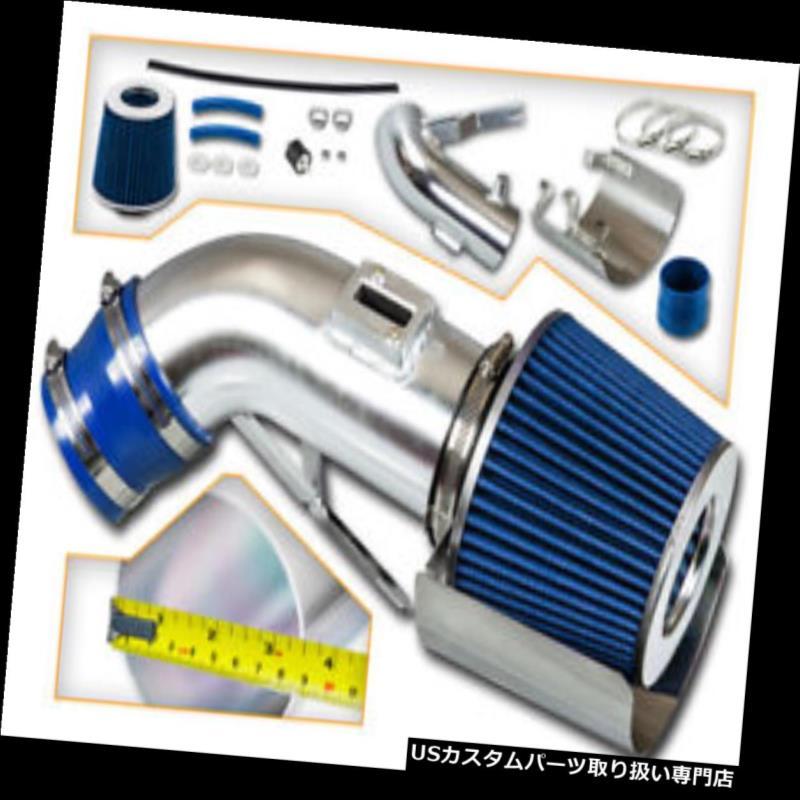 USエアインテーク インナーダクト 09-17日産マキシマ3.5L V6 DOHC用スポーツエアインテークインテークキット+ブルーフィルター Sport Air Induction Intake Kit +BLUE Filter for 09-17 Nissan Maxima 3.5L V6 DOHC