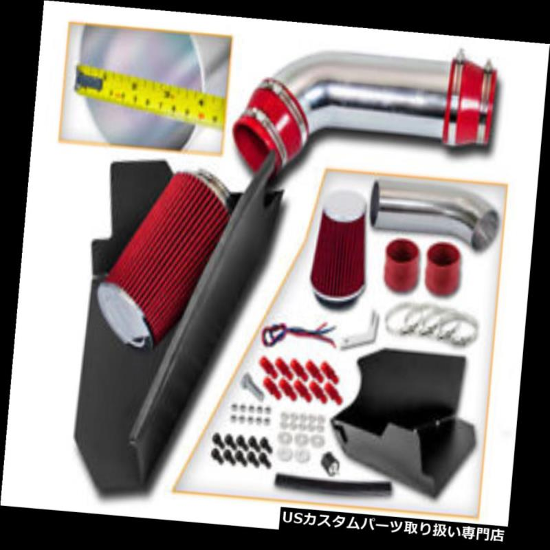 RED Cold Air Intake Induction Kit Heat Shield 97-99 F250 Navigator 5.4L V8
